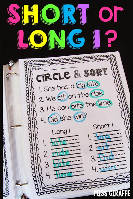 Circle and sort long i words and short i words in this super fun activity for long vowel practice!
