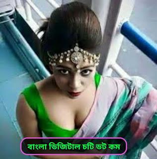 Bangla choti golpo – ধোন লতা ভাবীর হাতে ধরা ছিল