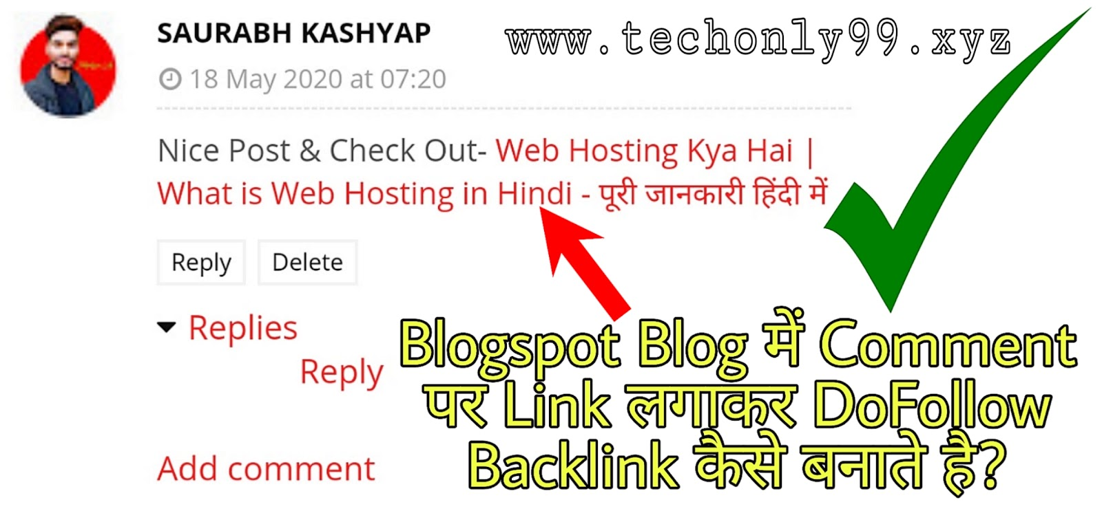 How to Add Hyperlink in Blogspot Blog Comment for Backlink in hindi