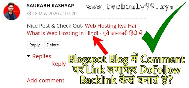How to Add Post/Article link in Blogspot Blog Comment for Backlink in hindi