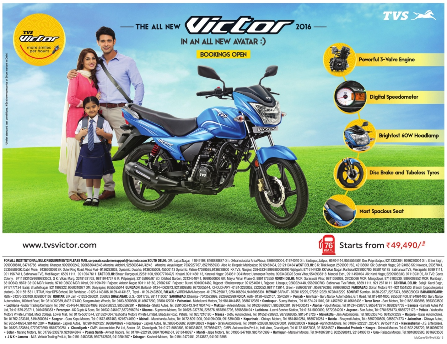 TVS Victor Bookings open | April 2016 discount offer