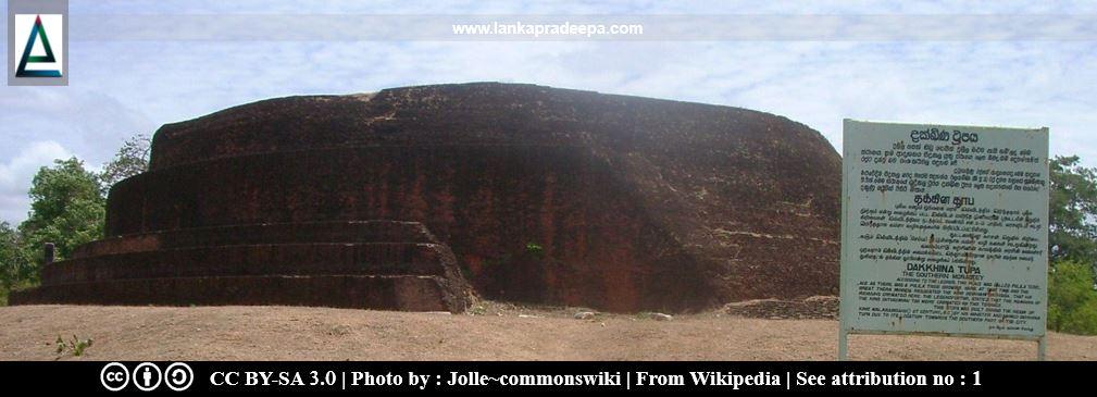 Dakkhina Stupa