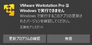 Windows で実行するこのアプリの更新されたバージョンを確認してください