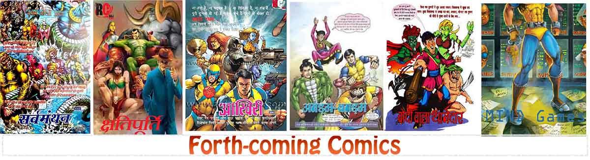 Forthcoming Attractions Raj Comics