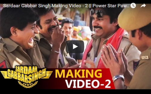 Sardaar Gabbar Singh Making Video - 2  Power Star Pawan Kalyan