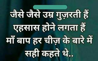 love status shayari whatsapp messages hindi,whatsapp status