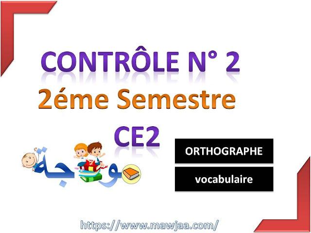 contrôle n° 2  semestre 2 CE2