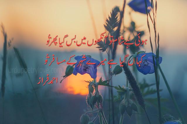 ahmad faraz books