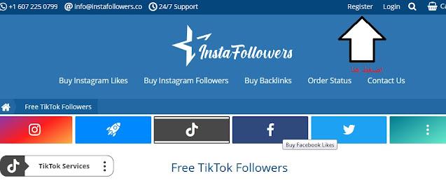 طريقة رهيبة لزيادة متابعين تيك توك حقيقيين مجانا 2021 بدون تطبيقات