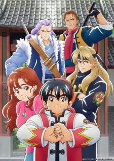 Shin Chuuka Ichiban! Opening/Ending Mp3 [Complete]