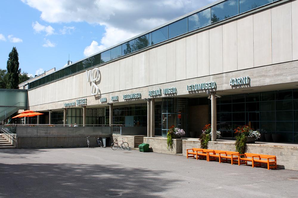 Näyttelykeskus Weegee