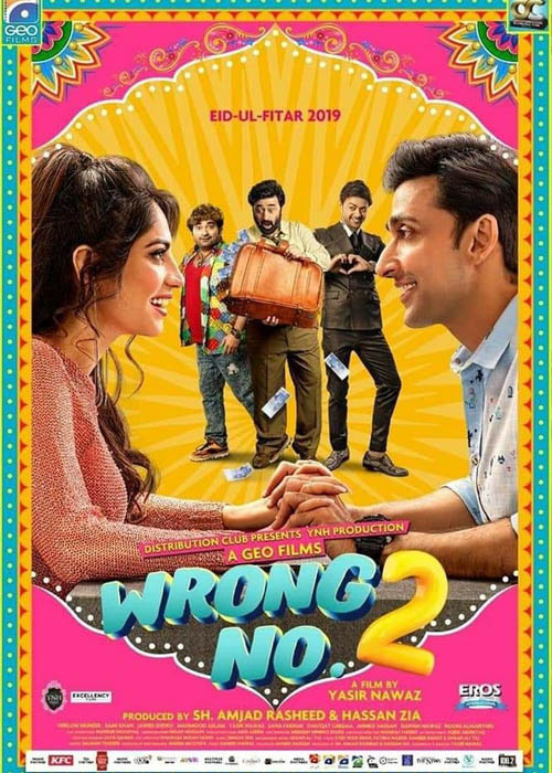 Wrong No 2 Full Movie Download Filmywap 720p HD 1080p Pakistani