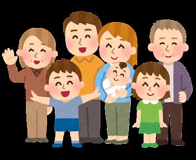 集まった家族のイラスト(白人)