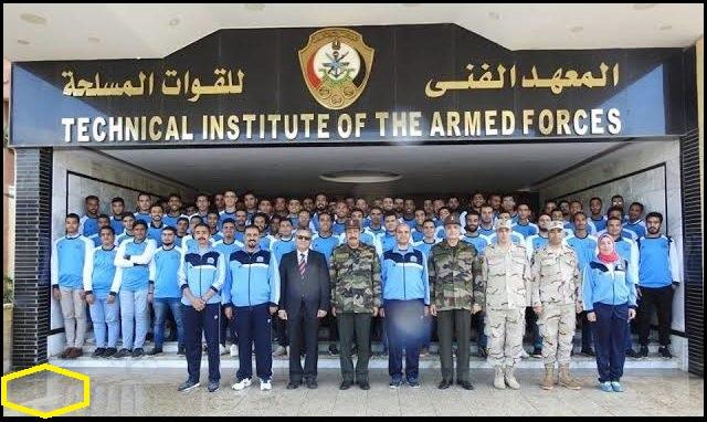 شروط ومواعيد التقديم فى المعهد الفنى العسكرى 2020