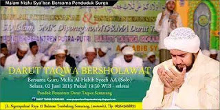 Download Sholawat Habib Syech