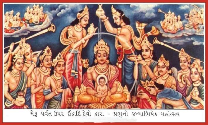 SHREE AADINATH CHARITRA (BHAG) - 7 | JAIN STUTI STAVAN