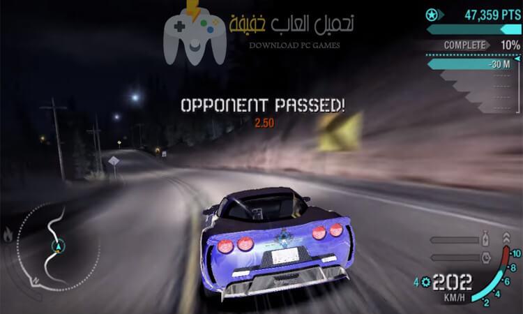 تحميل Need for Speed Carbon
