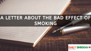 A letter about the bad effect of smoking