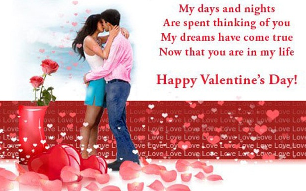 Valentine Day Images For GF
