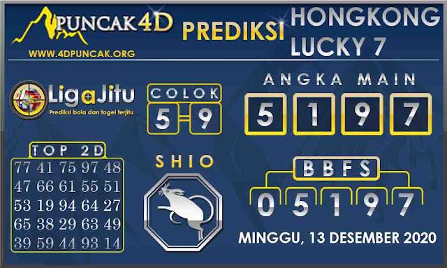 PREDIKSI TOGEL HONGKONG LUCKY 7 PUNCAK4D 13 DESEMBER 2020