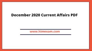 December 2020 Current Affairs PDF