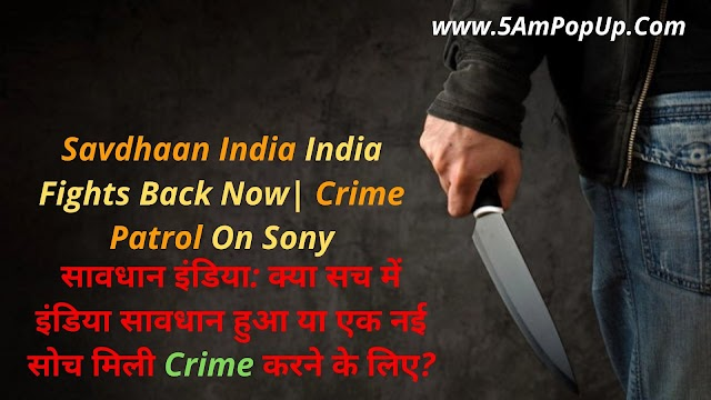 Savdhaan India India Fights Back Now| Crime Patrol On Sony