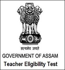 DEE Assam LP UP Teacher Merit List 2020: Download District Wise Merit List @ Dee.Assam.Gov.In
