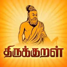 Thirukkural-arathupaal-Piranil-vizhaiyaamai-Thirukkural-Number-146