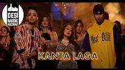 Kanta Laga Lyrics in Hindi – 2021 new song