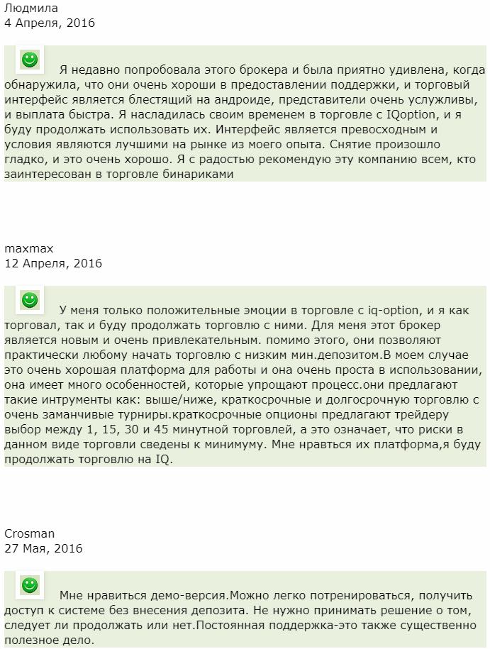Отзыв от пользователя Людмила