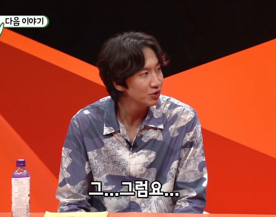 이광수 런닝맨 하차 이후 첫 티비 예능 출연 - 꾸르