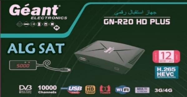 اخر تحديث لجهاز جيون GEANT-RS 20 HD PLUS بلس متجدد دائما - ALG SAT