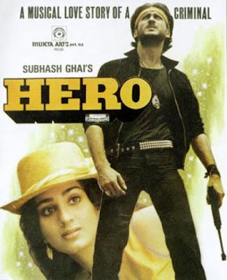 hero 1983