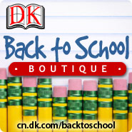 DK Back to School Book Boutique