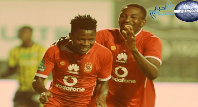 الان: موقع حجز تذاكر ماتش الأهلي ومونانا الجابوني في دوري أبطال أفريقيا 2018