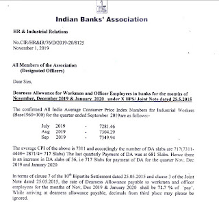 Bank Employees Dearness Allowance from November 2019 to January 2020