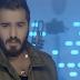 نور الزين - ايا ليل ولو - MP3