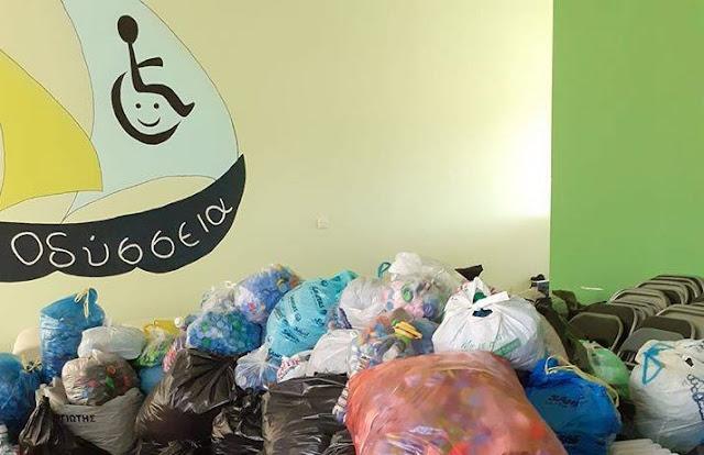 """Μαθητές μάζεψαν πλαστικά καπάκια για την στήριξη του Συλλόγου ΑμεΑ Αργολίδας """"Οδύσσεια"""""""