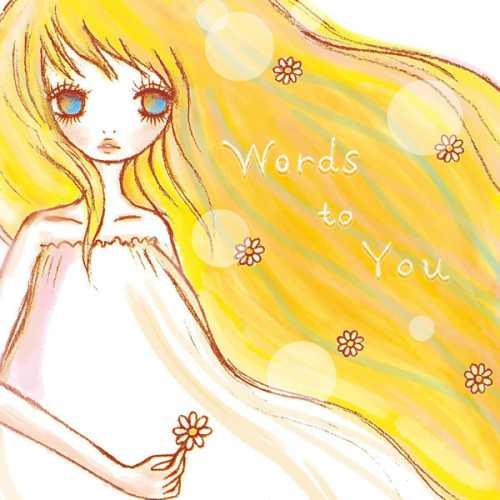 [Single] 小西桃代 – Words to You (2015.10.02/MP3/RAR)