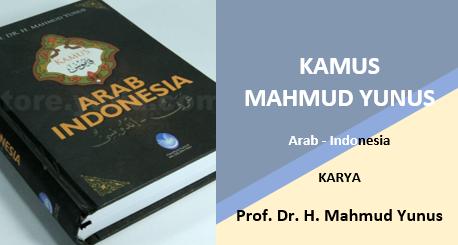 Download Kamus Mahmud Yunus, Arab-Indonesia, Versi PDF