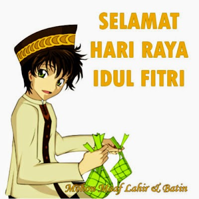 Ucapan Selamat Hari Raya Idul Fitri 2017