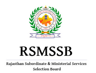 RSMSSB Patwari Recruitment 2021 For 5378 Patwari Vacancy