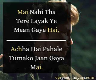 Mai-Nahi-Tha--Sad-Shayari