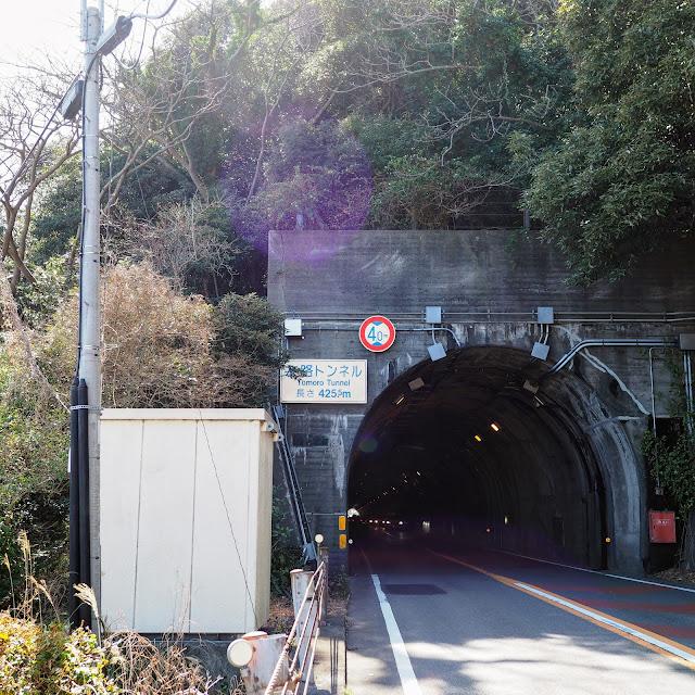 国道135号 稲取