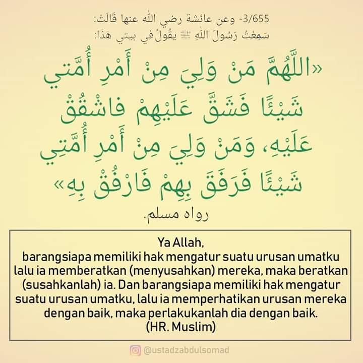 Jelang Coblosan, Ustadz Abdul Somad Ajarkan Doa Ini