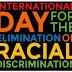 જાતિવાદી ભેદભાવ નાબૂદી માટે આંતરરાષ્ટ્રીય દિવસ: 21 માર્ચ [ International Day for the Elimination of Racial Discrimination in Gujarati : 21 March ]