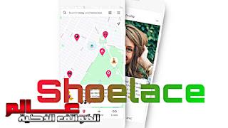 جوجل Shoelace