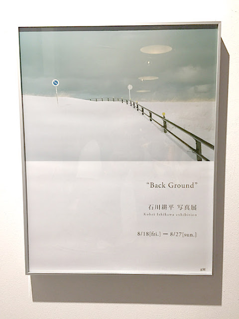 「Back Ground」Kohei Ishikawa solo exhibition