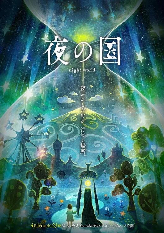 La cantante Aimer y el director Ryo-timo presentan el proyecto de anime Night World.