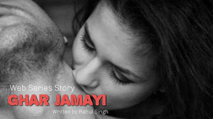 Best thriller web Series hindi story |Ghar Jamayi|